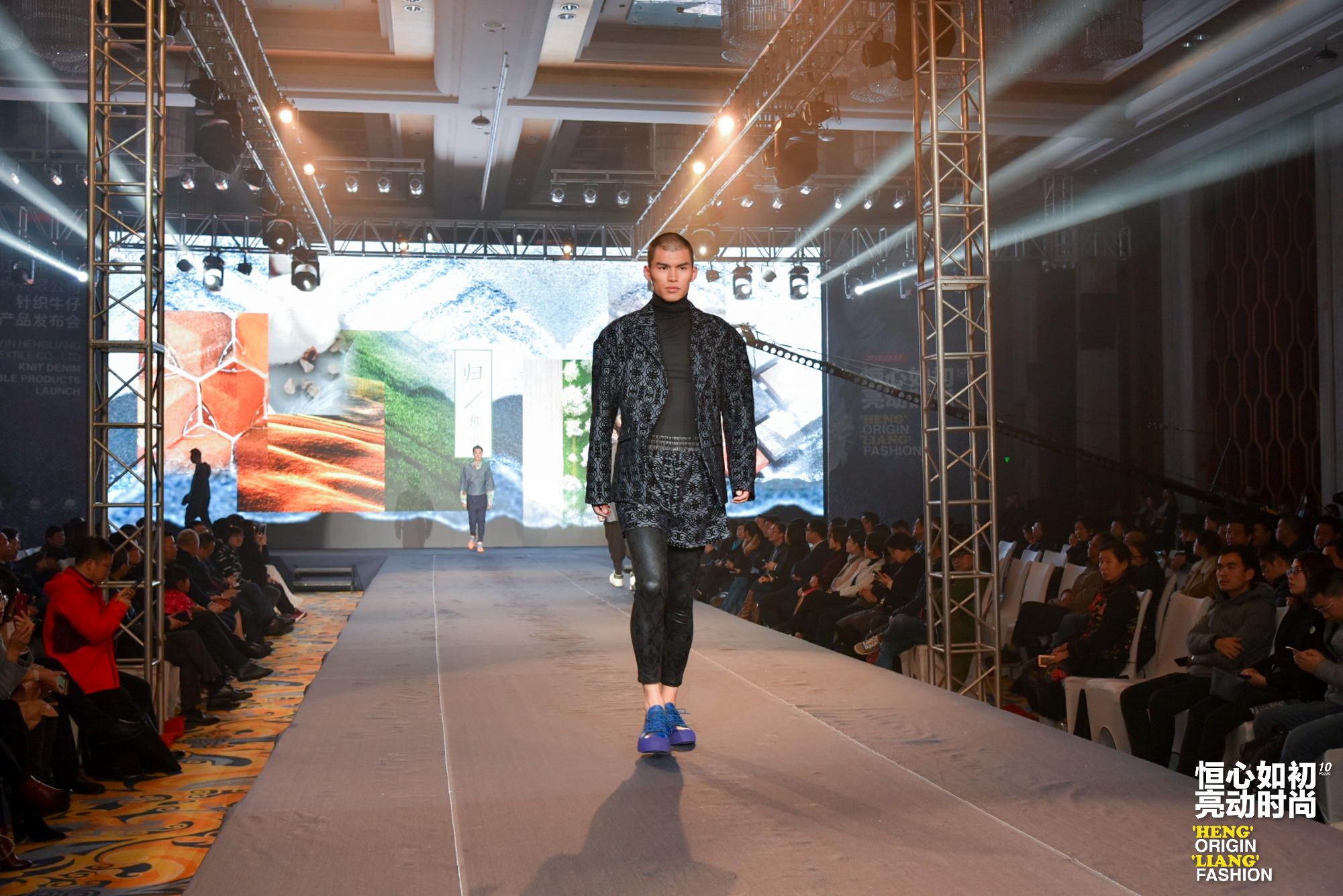 全球时尚活动资讯_一场产品发布会,见证10年时尚历程-公司资讯-针织牛仔